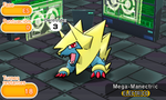 Mega-Manectric Pokémon Shuffle (2).png