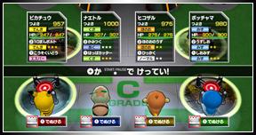 Archivo:Varios jugadores en Melee! Pokémon Scramble!.png