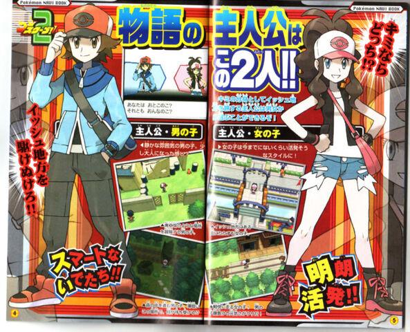 Archivo:Scan CoroCoro 20100512 Pokémon Black White screenshots y personajes.jpg