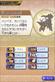 Menú Historias japonés.png