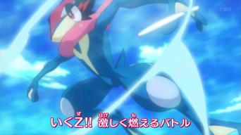 how to get ash greninga in pokemon fightres ex