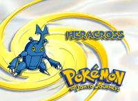 EP120 Pokémon.png