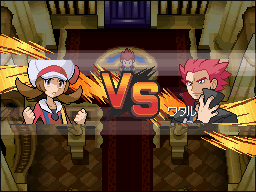 Archivo:Liga Pokémon vs Lance OCPA.png