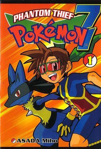 Archivo:Phantom Thief Pokémon 7.jpg