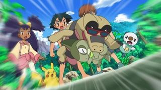 Archivo:EP663 Meguroko atrapando a Kibago.jpg