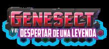 Logo P16.png