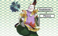 Nobunaga Yoshimoto