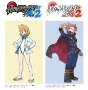 Torneos Descargables Web Oficial Japonesa.png
