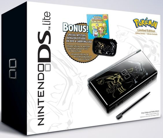 Archivo:Nintendo DS Pokémon Pack.jpg