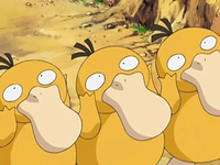 Archivo:EP556 Psyduck (7).png