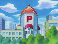 Archivo:EP316 Centro Pokémon de ciudad Malvalona.png