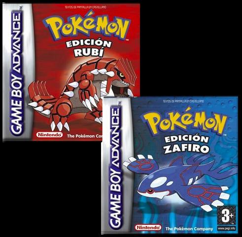 Archivo:Pokémon Rubí y Zafiro.png