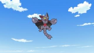 Archivo:EP656 Ninjask usando agilidad 2.jpg