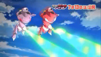 P16 Genesect usando doble rayo.png
