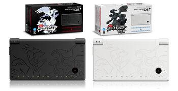 Nintendo DS Edición Negro y Blanco.jpg