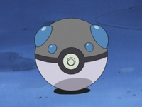 EP341 Peso Ball
