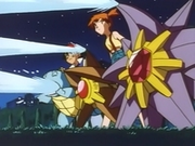 EP026 Starmie, Staryu y Squirtle usando pistola agua.png