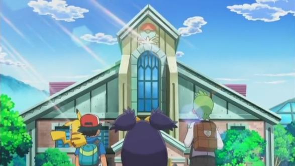 Gimnasio pok mon de ciudad engobe wikidex fandom for Gimnasio 8 pokemon reloaded