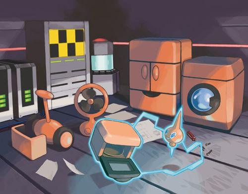 Archivo:Rotom almacén art.jpg
