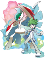 Artwork de Blasco y Mega-Gallade