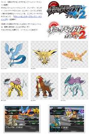 Torneo Legendario Web Oficial Japonesa.png