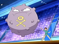 Archivo:EP451 Koffing.png
