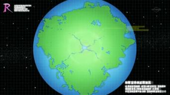 Archivo:EP669 Mapa topográfico prehistórico del mundo Pokémon.jpg
