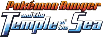 Archivo:English P09 Logo.png