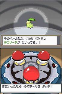 Archivo:Eligiendo al Pokémon inicial en OcPa.png