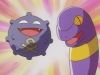 Archivo:EP031 Koffing e Ekans.png