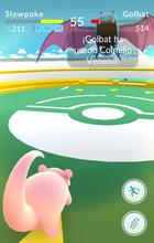 Pokémon GO Combate gimnasio 1.png