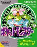 Carátula Pokémon Verde (Japón).png