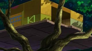 Archivo:EP672 Casa del arbol.jpg