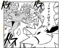 Archivo:Vee (Jolteon) usando pin misil.png