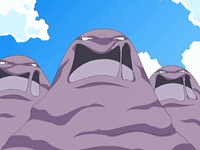 Archivo:EP556 Muk.png
