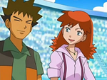 Brock y Holly