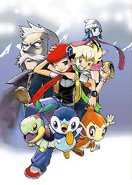Archivo:Pokémon Special Diamond y Pearl.png