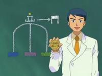 Archivo:EP559 Yuzo enseñando la medalla.png