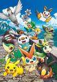 P14 Póster con otros Pokémon.jpg