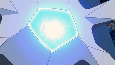 Archivo:P10 Diamante de Dialga.png