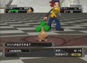 Bonsly Bingo Pokémon XD.jpg