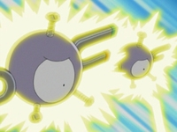 Archivo:EP334 Magnemite.png
