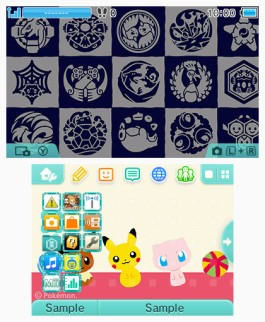 Tema 3DS escudos y muñecos Pokémon.png