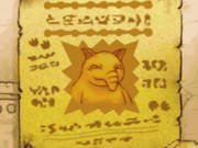 Se busca a Drowzee.png
