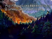 EP432 Bosque incendiado.png