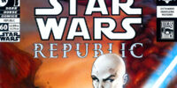 Star Wars: Republic 60: Hate and Fear
