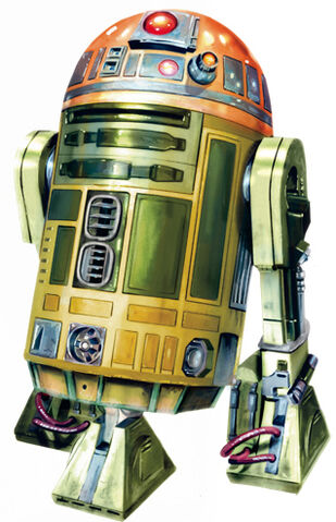 Archivo:R4H5-Hasbro.jpg