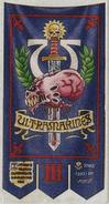 Estandarte Azote de los Xenos (3ª Compañía Ultramarines) Wikihammer