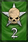 Marines Invasores