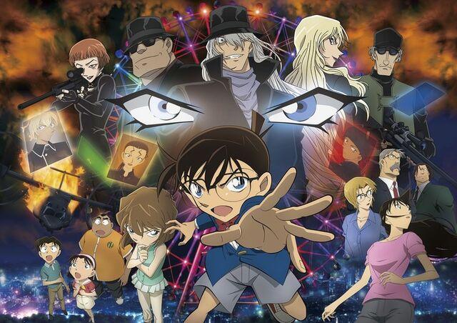Archivo:Meitantei Conan Junkoku no Nightmare Guia Anime Primavera 2016 Wikia.jpg